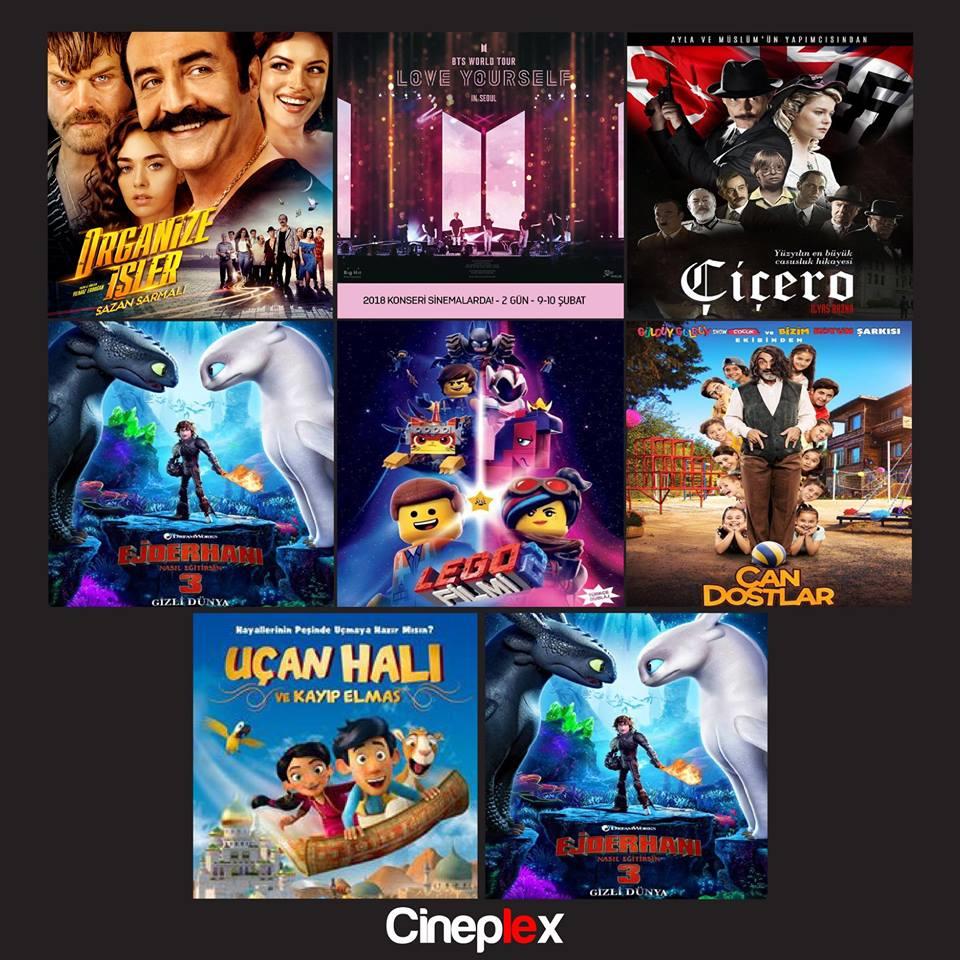 Киноафиша на 8-14 февраля