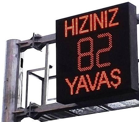 На дорогах ТРСК появились цифровые табло