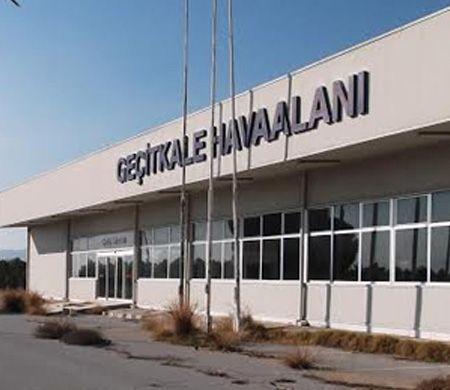 Новые планы на аэропорт в Гечиткале