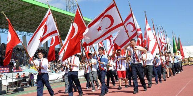 День памяти Ататюрка, молодёжи и спорта