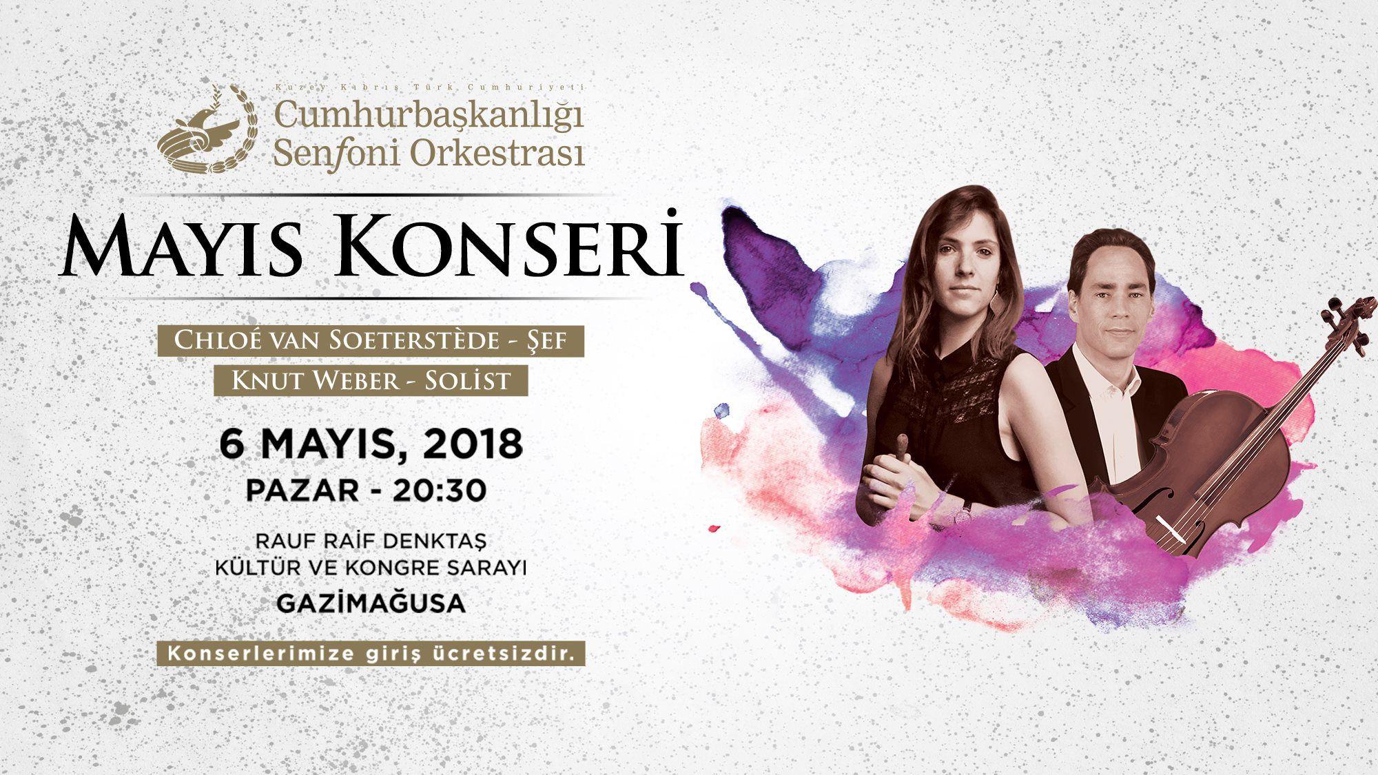 Майский концерт президентского симфонического оркестра