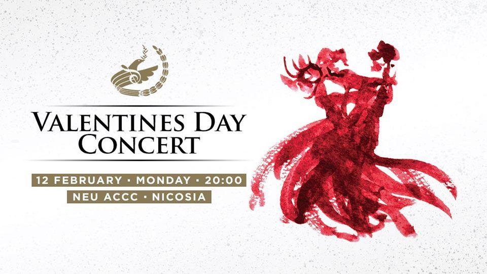 Концерты живой музыки от президентского оркестра