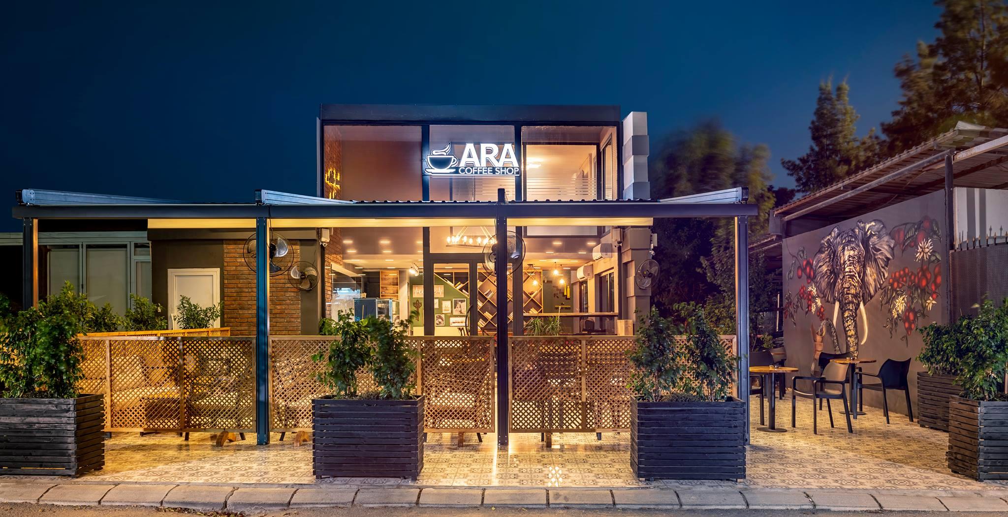 Кафе «ARA Coffee Shop»