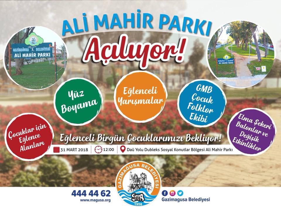 Новый парк в Фамагусте
