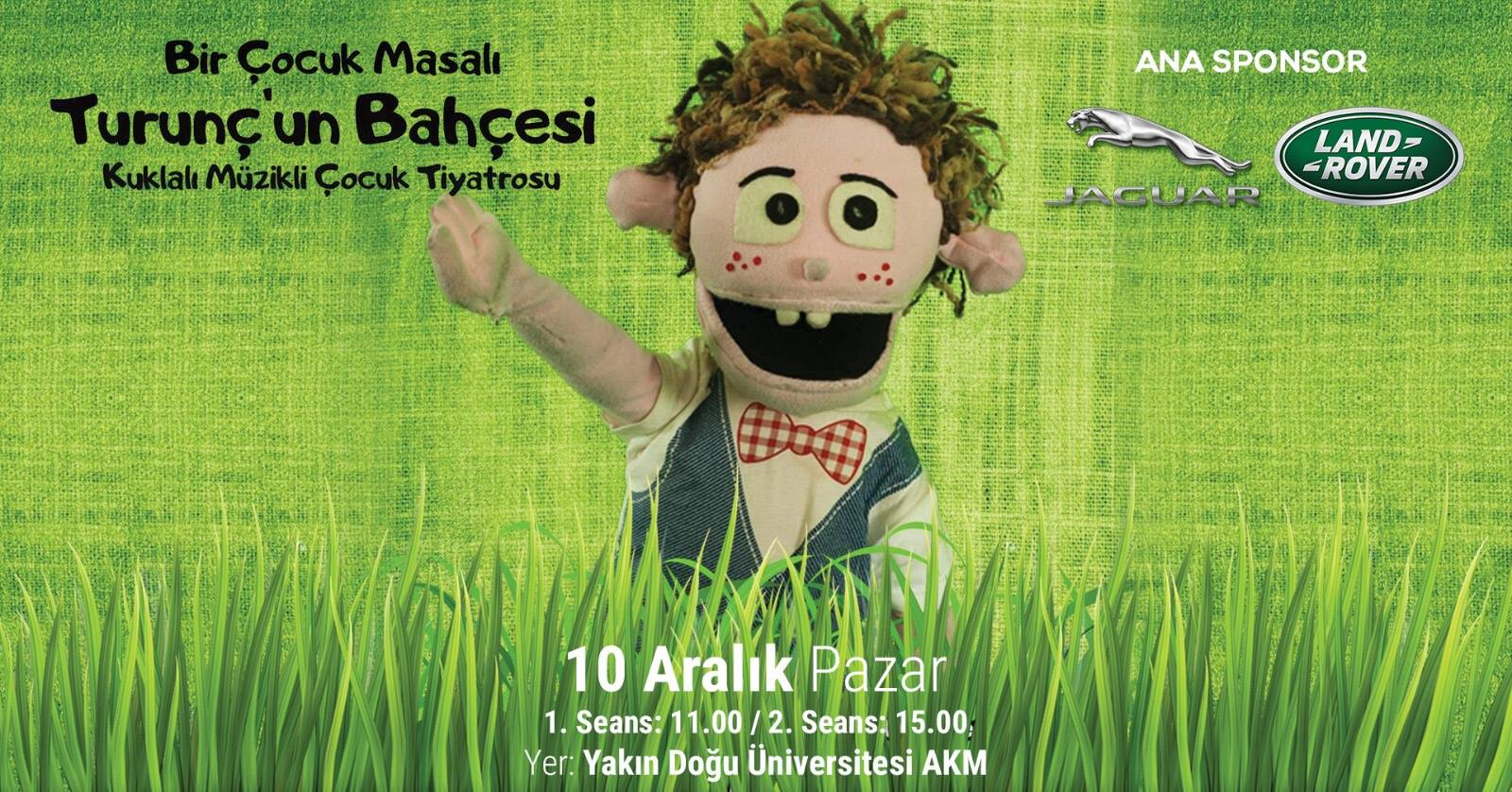 Детский театр кукол