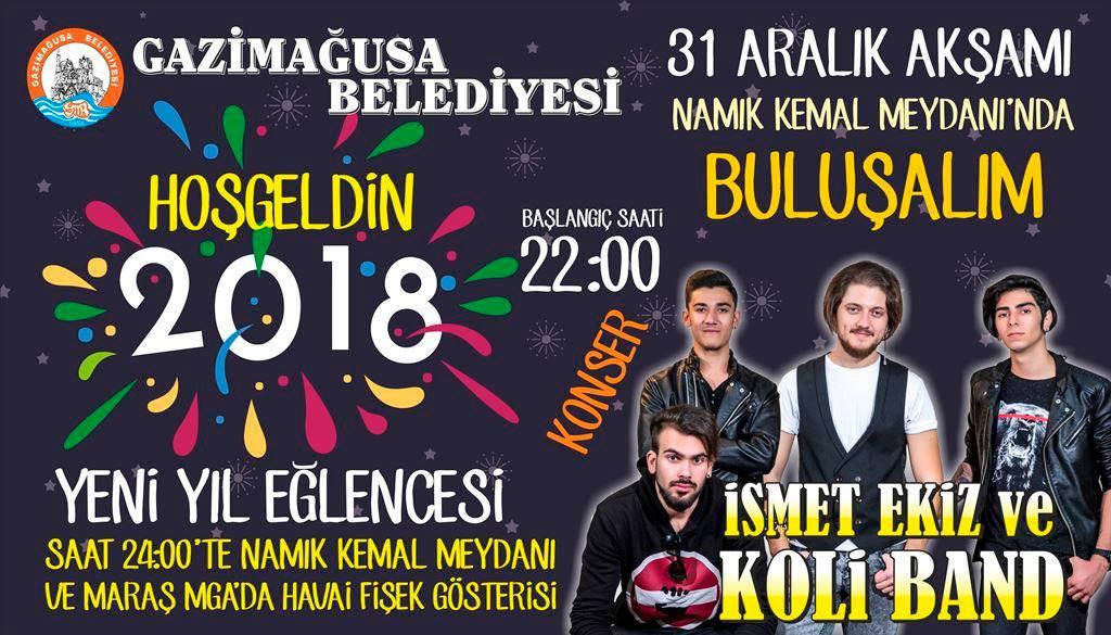 Новогодний концерт в Фамагусте
