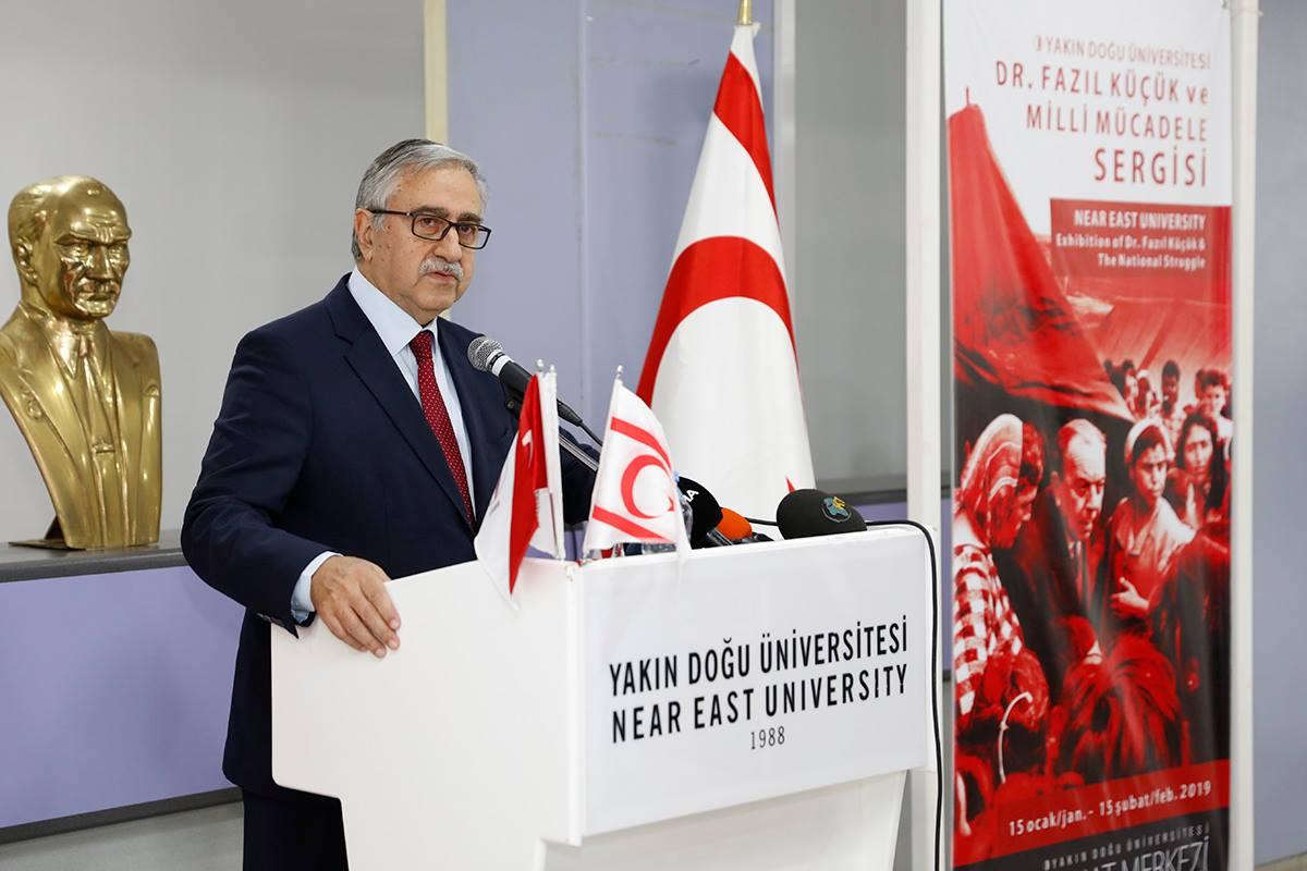 Выставка «Д-р. Фазыл Кючюк и национальная борьба»