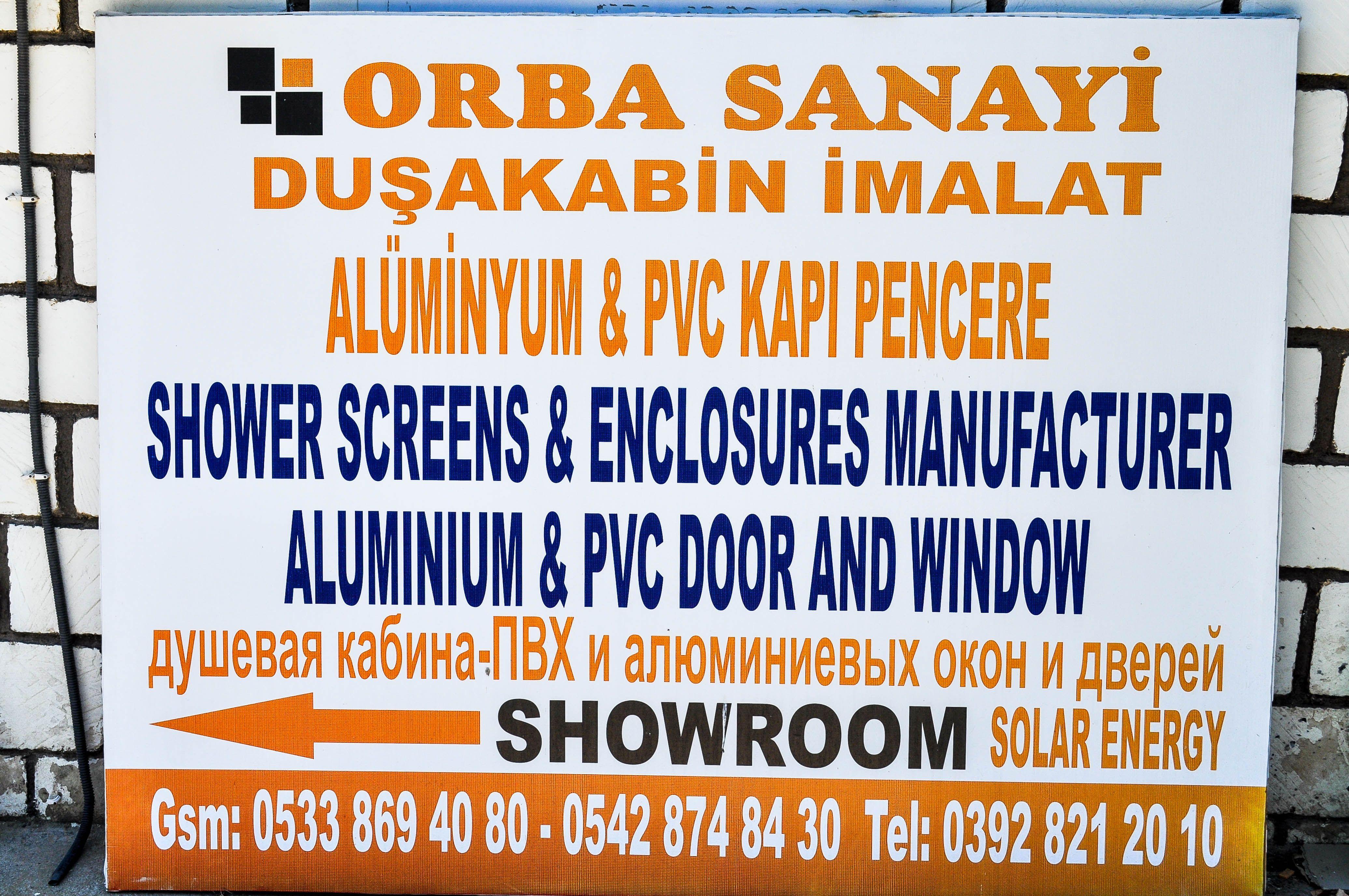 Фирма «ORBA» - москитные сетки и душевые кабины