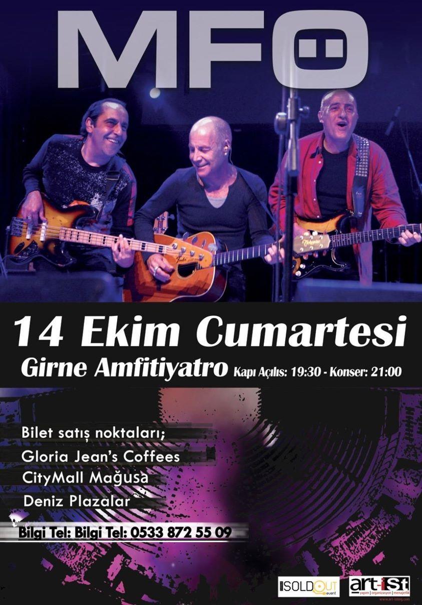 Концерт известной турецкой группы «MFÖ»