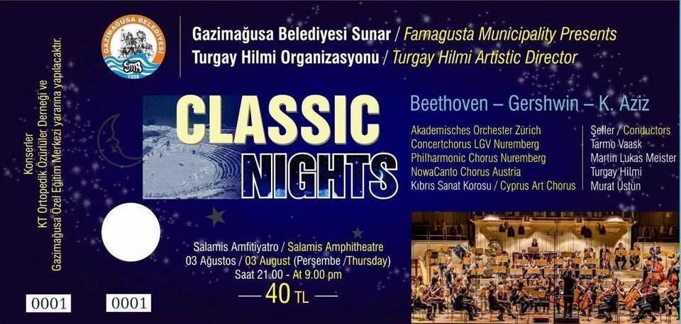 Музыкальная ночь в амфитеатре Саламиса