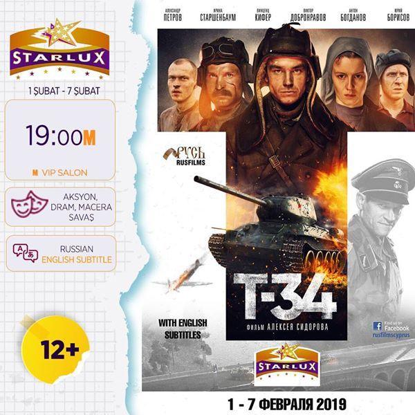 Киноафиша на 1-7 февраля