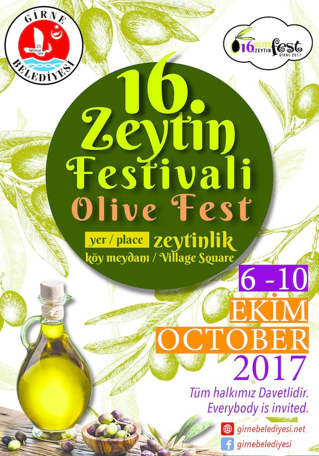 Оливковый фестиваль