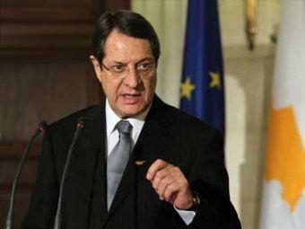«Моя совесть чиста» - заявление президента Республики Кипр