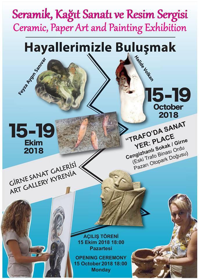 Выставка керамики, бумажного искусства и живописи
