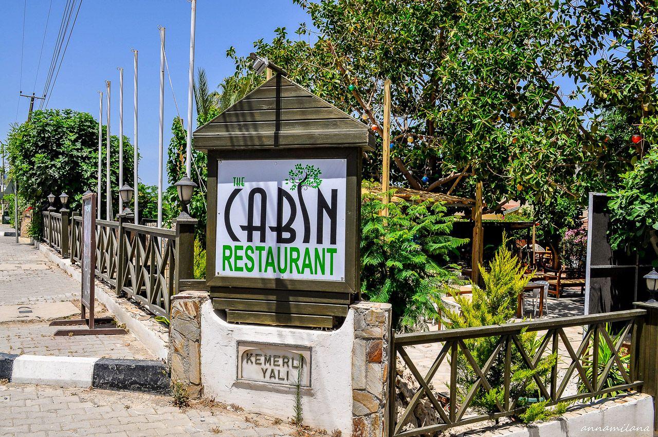 Пляж и кафе Cabin