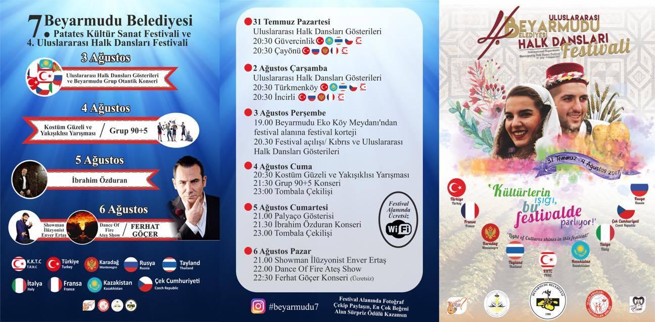 Большой фестиваль в Беярмуду