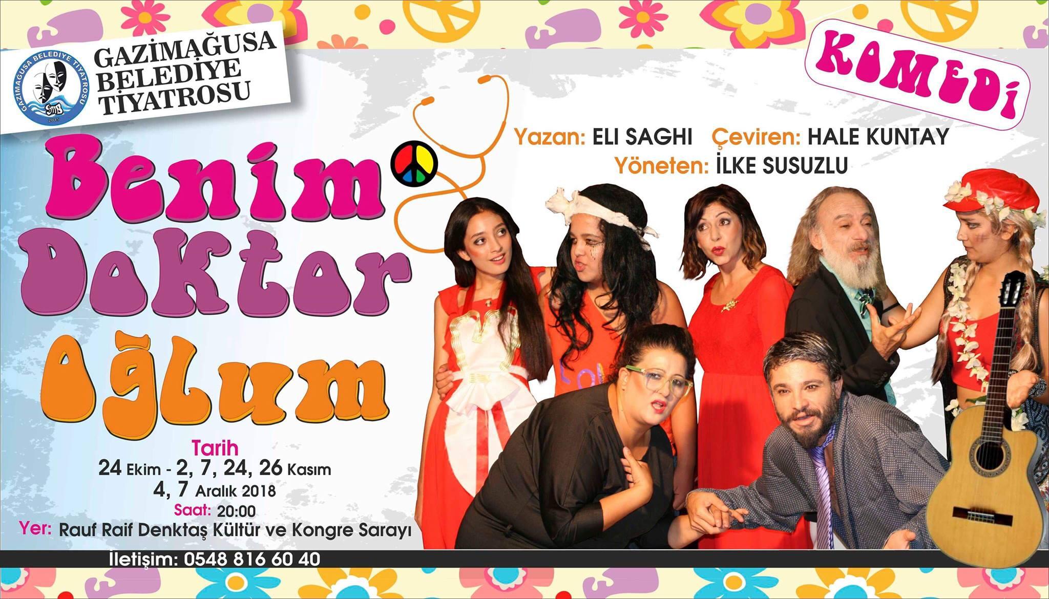 Театральный сезон в Фамагусте