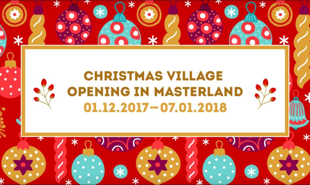 Открытие рождественской деревни
