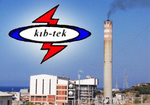 Электрокомпания ТРСК сократит расходы и установит фильтры