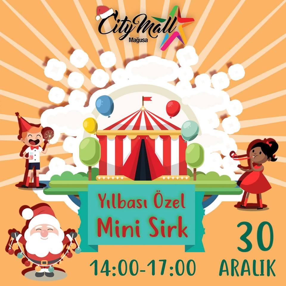 Цирковое представление для детей в Сити Молл