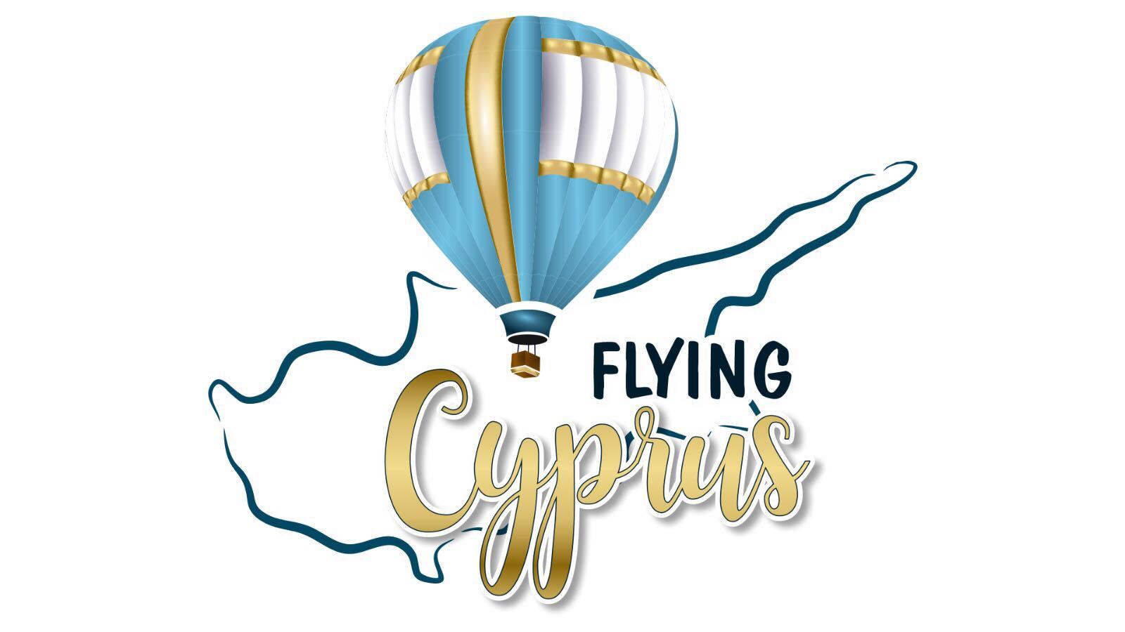 На Северном Кипре теперь можно полетать на воздушном шаре