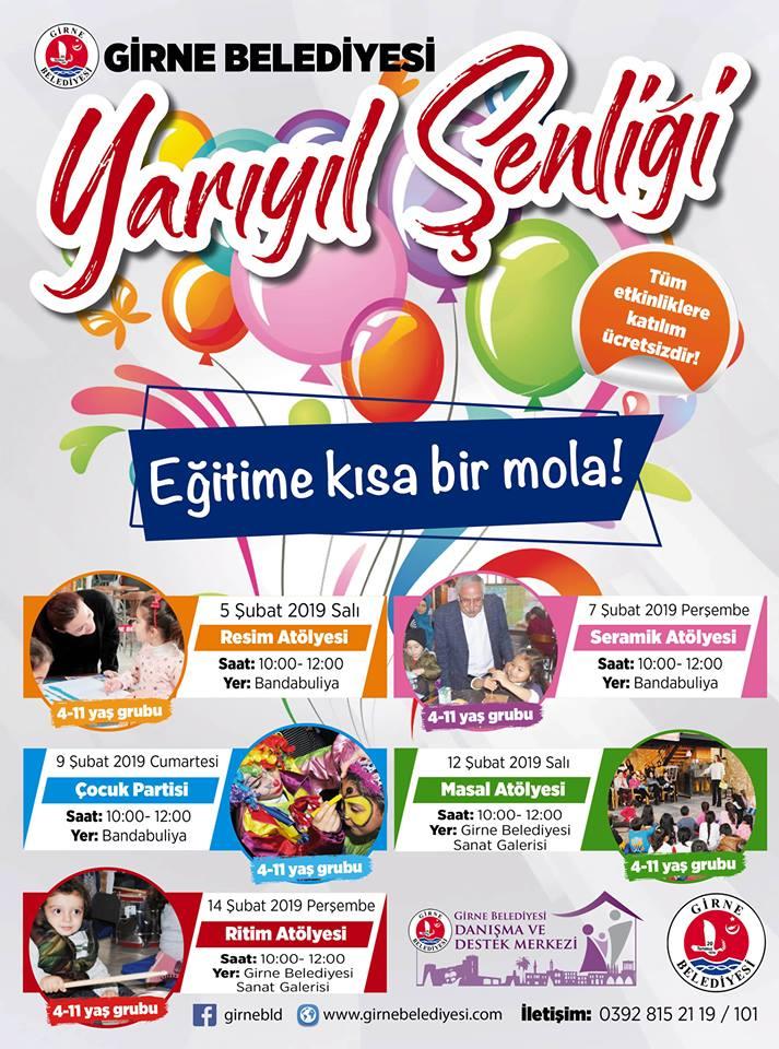 Развлекательно-познавательные мероприятия для детей в Кирении