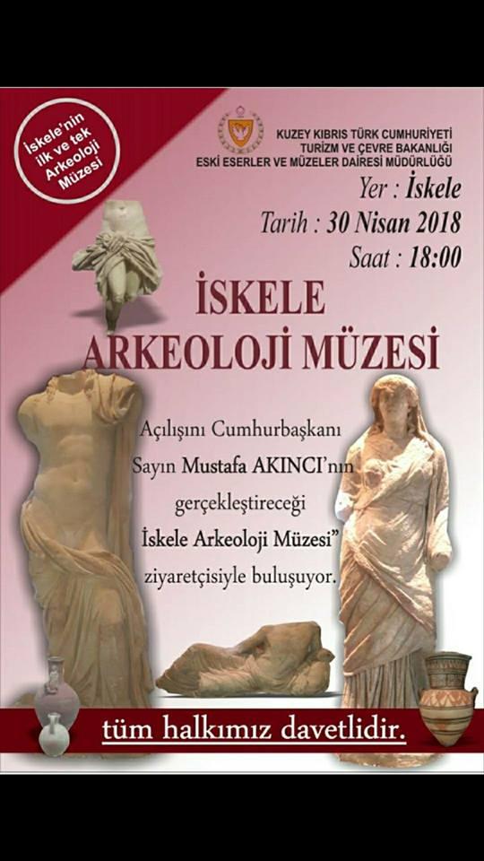 Открытие музея археологии в Искеле