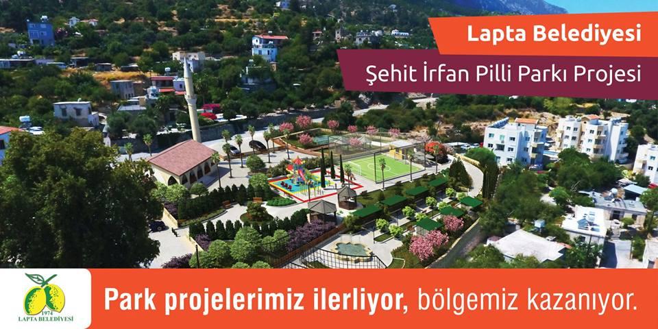 Старт паркового проекта в Лапте