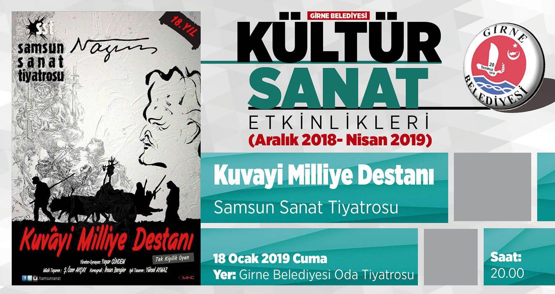 Театральное представление Kuvayi Milliye Destanı
