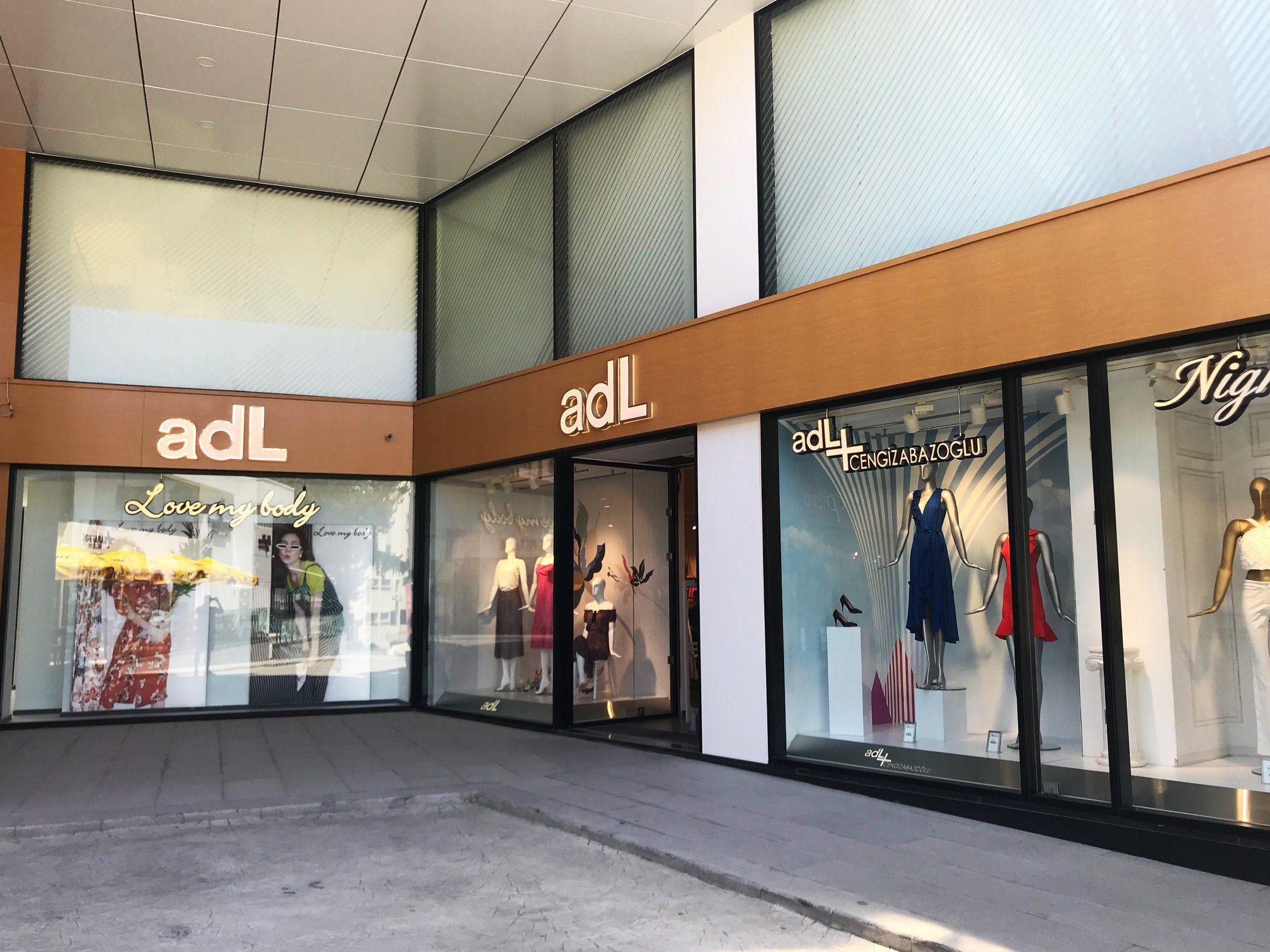Магазины «adL»