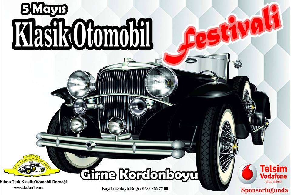 Фестиваль классических автомобилей