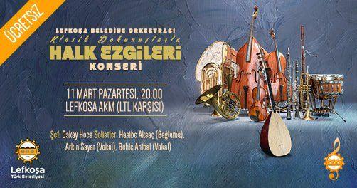 Концерт народных мелодий с классическими штрихами
