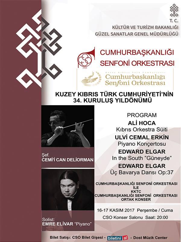 В столице Турции пройдут симфонические оркестры в честь ТРСК