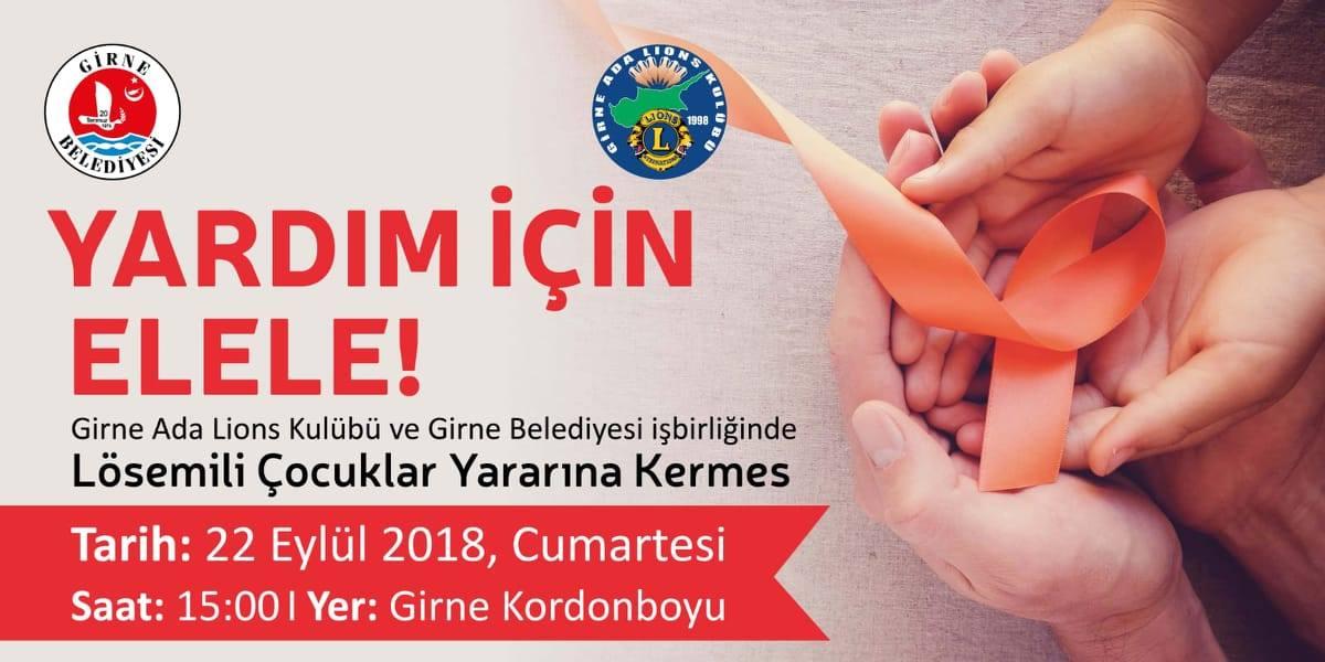 В Кирении пройдет благотворительная ярмарка