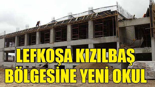 Подписан протокол о строительстве новой школы