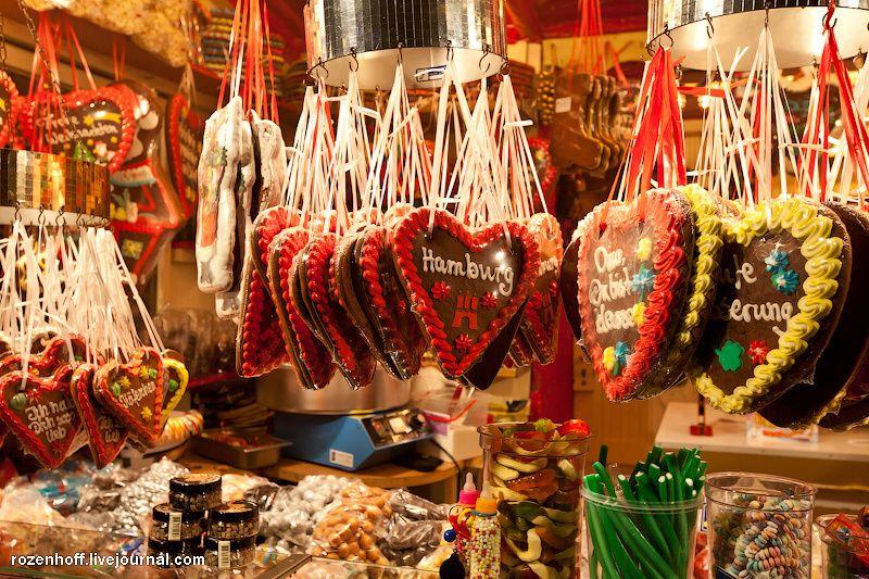 Рождественский базар от KAR