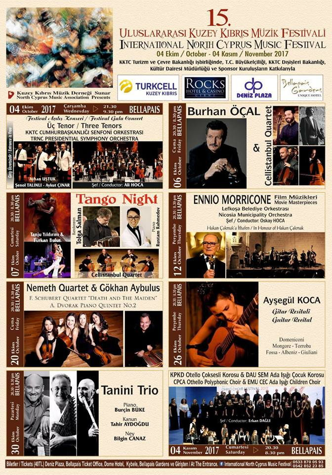 15-й Международный фестиваль музыки